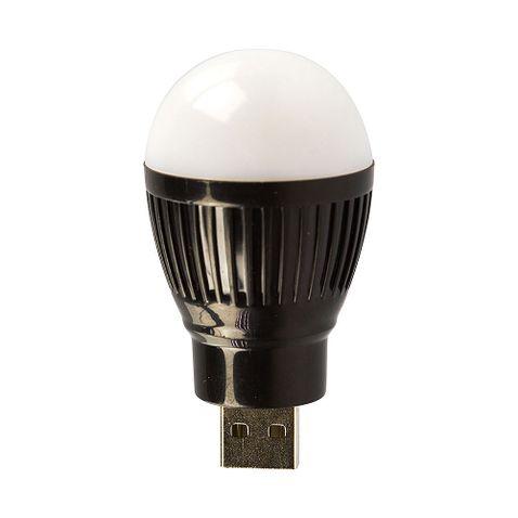 Mini-Lampada-LED-USB-preto-Cirilo-Cabos-1