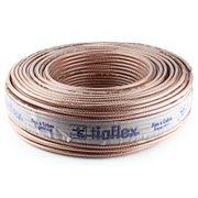 cabo-coaxial-digital-75-ohms-blindado-100-cobre-por-metro